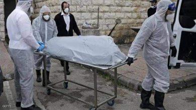صورة إسرائيل أعلنت عن 29 حالة وفاة بفيروس كورونا حتى الآن