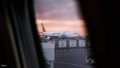 صورة طائرة تابعة للخطوط الجوية المصرية والعالقون في أمريكا يصلون مصر