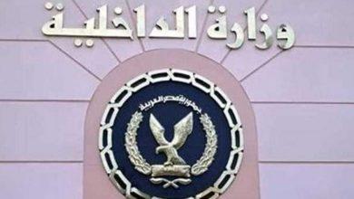 """صورة الأجهزة الأمنية"""" تقوم بضبط شخص في 6 أكتوبر دعا المواطنين للاحتشاد أمام مسجد وأداء الصلاة"""