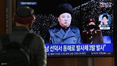 صورة كيم جونغ أون بدون كمامة وجه أثناء تجربة إطلاق صواريخ وتحركات توحي بغير ذلك