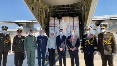 صورة وزيرة الصحة تصل لإيطاليا مع وفد من القوات المسلحة لتقديم المساعدات الطبية