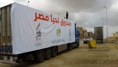 صورة «تحيا مصر» أزمة كورونا تحتاج إلى التضافر ودعم بعضنا بشكل أكبر