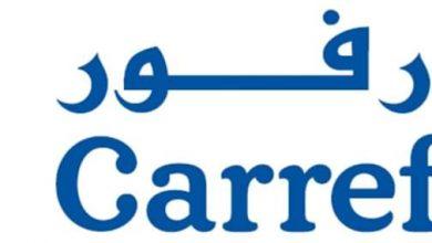 صورة كارفور مصر : اتخاذ إجراءات تنظيمية لمواكبة تزايد الطلب الغير مُسبوق على التسوق الإلكتروني