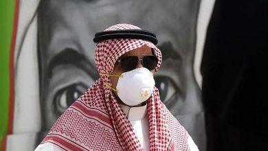 صورة عاجل| السعودية تسجل 206 إصابات جديدة و5 وفيات بفيروس كورونا