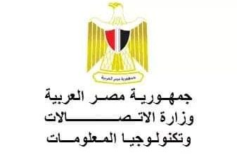 Photo of صرف معاشات شهر ابريل بمكاتب البريد على مستوى الجمهورية