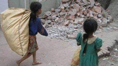 صورة نظرة لاطفال الشوارع