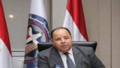 صورة وزارة المالية: تعلن تقديم موعد صرف مرتبات شهر أبريل