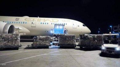 صورة تحمل الطائرة الإماراتية 10 أطنان من المستلزمات الطبية