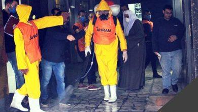 صورة مجموعة الأهرام لنظم الأمان تبدأ مبادرة للتطهير الوقائي بالأسواق الكبرى بعدة محافظات