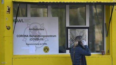 صورة بفيروس كورونا في ألمانيا زاد 3834 حالة