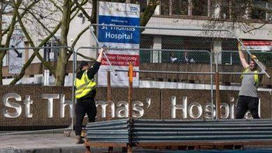صورة مستشفى ساينت توماس حيث يخضع جونسون للرعاية الطبية