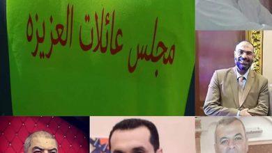 صورة مجلس عائلات قرية بالدقهلية يدشنون حملة تبرعات تزامنا مع تداعيات فيروس كورونا المستجد