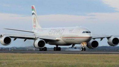صورة الإمارات ترسل طائرة من المستلزمات الطبية والوقائية إلى كازاخستان لمواجهة فيروس كورونا