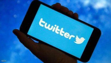 صورة تويتر تسعى الحملة إلى تسليط الضوء على أهمية تعزيز الصحة البدنية
