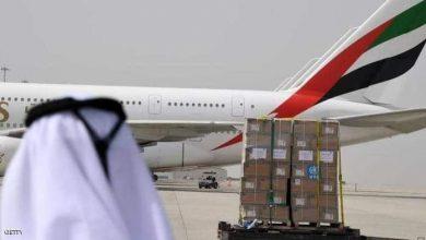 صورة الإمارات أرسلت أطنان من المساعدات الطبية للعديد من الدول لمواجهة فيروس كورونا.