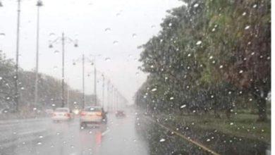 Photo of توقع الأرصاد بسقوط أمطار غداً علي معظم أنحاء البلاد