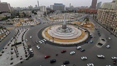 صورة تضخم أسعار المستهلكين بالمدن المصرية تراجع إلى 5.1 بالمئة