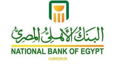 صورة البنك الاهلي المصري يرسل رسائل نصية لعملائه بشأن مبادرة البنك المركزي المصري الخاصة بتأجيل سداد أقساط القروض والبطاقات الائتمانية