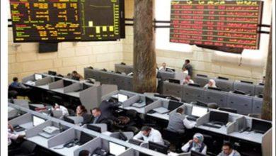 صورة ختام تعاملات البورصة الاسبوعي والسوقي يربح 4 مليار جنيه