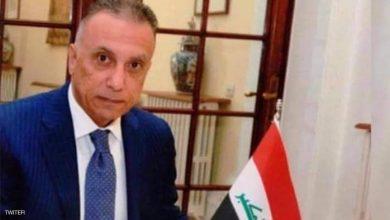 صورة الرئيس العراقي يكلف مصطفي الكاظمي بتشكيل الحكومة الجديدة