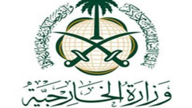 صورة الخارجية السعودية تقوم بتمديد مُهلة استلام طلبات العودة إلي المملكة