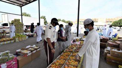 صورة المدينة المنورة: أمانة المدينة تنشئ سوق جديد بالعزيزية