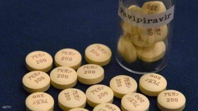 صورة اليابان أجازت استخدام دواء أفيجان لمكافحة الفيروس