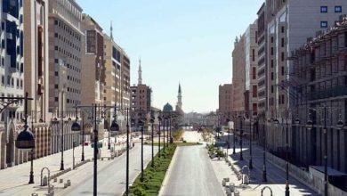 صورة الدخلية السعودية: حظر كامل ببعض الأحياء بالمدينة المنورة ابتداءاً من اليوم