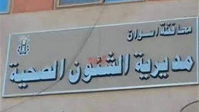 صورة محافظة اسوان: آخراحصائية صادرة بشأن مرض كورونا المستجد19