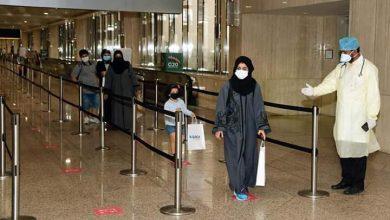 صورة السعودية: مطار الملك فهد يستقبل العائدين من كوالالمبور