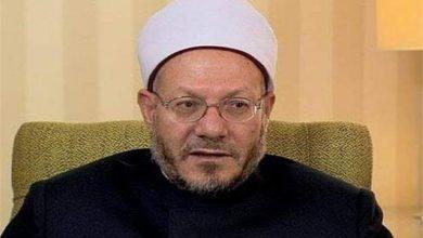 Photo of ما حكم الاحتفال بشم النسيم ؟… الإفتاء تجيب