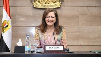 صورة هالةالسعيد تعقد مؤتمرًا صحفيًا لمتابعة تداعيات فيروس كورونا المستجد على الاقتصاد العالمي والمصري
