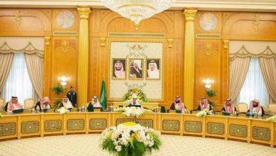 Photo of ٩ مليارات ريال لدعم القطاع الخاص السعودي في مواجهة كورونا