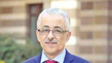 صورة وزير التعليم يعلن قائمة الاكواد التي يحتاجها الطلاب بالمنصات الإلكترونيه