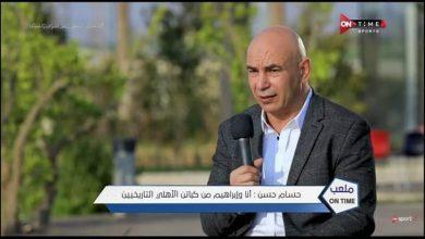 صورة حسام حسن : تاريخي أكبر من صالح سليم
