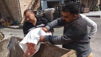 صورة صحة الشرقية: إعدام نصف طن لحوم وأسماك مدخنه بحملة أغذية بالعاشر من رمضان