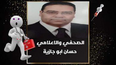 صورة تحية واعزاز لجيش مصر الابيض