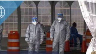 صورة عاجل   أمريكا تسجل أكثر من 2400 وفاة بكورونا خلال 24 ساعة