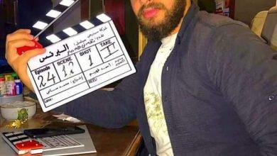 صورة رامي الشيخ ينتهي من تصوير البرنس