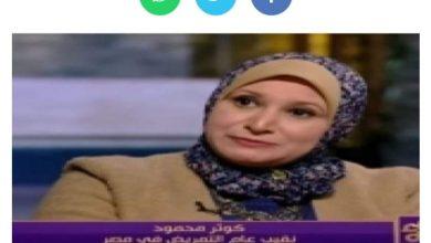 """صورة """"التمريض"""" تطالب رئيس الوزراء بإعادة تعيين المستقلين لسد العحز."""