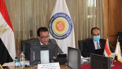 صورة بيان إعلامي للمجلس الأعلى للجامعات بشأن بدائل الإمتحانات
