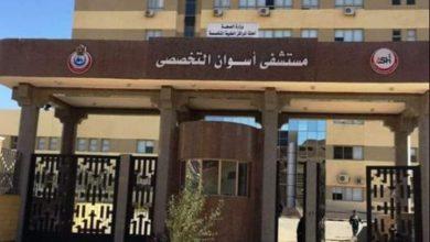 صورة عاجل : تعافي 12 حالة كورونا وخروجهم من مستشفى العزل ودار الضيافة بأسوان