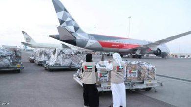 صورة الإمارات ترسل مساعدات طبية وغذائية إلي موريتانيا لدعمها في مواجهة الكورونا