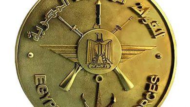 صورة القوات المسلحة تهنئ رئيس الجمهورية بمناسبة حلول شهر رمضان المعظم للعام الهجرى 1441هـ