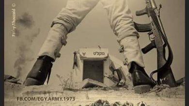 صورة مذكرات عسكرى إسرائيلى