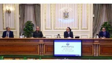 صورة اليوم الخميس: الحكومة تعلن عن الإجراءات التي ستطبق في شهر رمضان