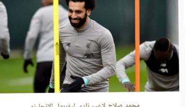 """صورة """"تعليق الزينة""""… محمد صلاح يحتفل بحلول رمضان بطريقته الخاصة.."""