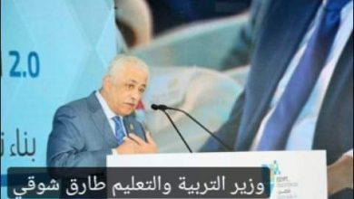 """صورة عاجل   """"وزير التعليم"""" يعلن موعد إمتحانات الدبلومات الفنية"""