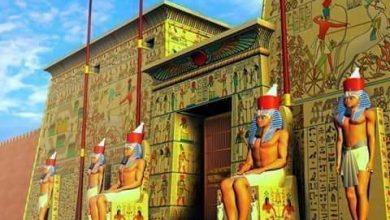 صورة على باب مصر