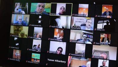 """صورة عادل مبارك يعقد جلسة مجلس جامعة المنوفية""""أون لاين"""" عبر منصات الإجتماعات الإلكترونيةبحضور المحافظ"""